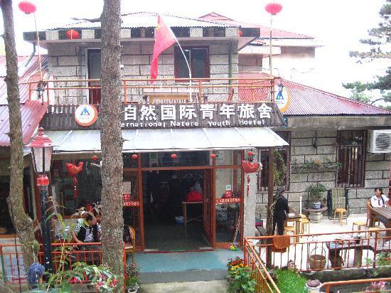 Lushan Nature International Youth Hostel