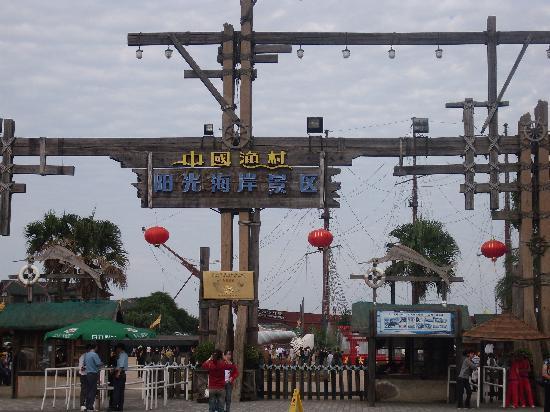 宁波象山石浦渔港