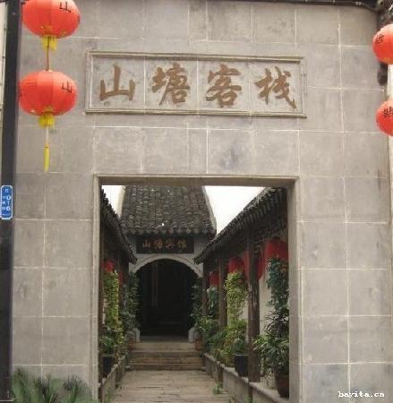 Shantang Hostel : 80002210_1