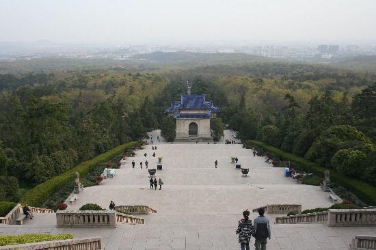 Nanjing, Kina: IMG_8029