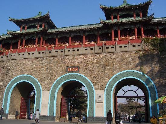 Nanjing, Çin: 玄武门
