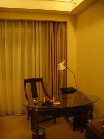Shenzhen Fortune Hotel: 商务功能