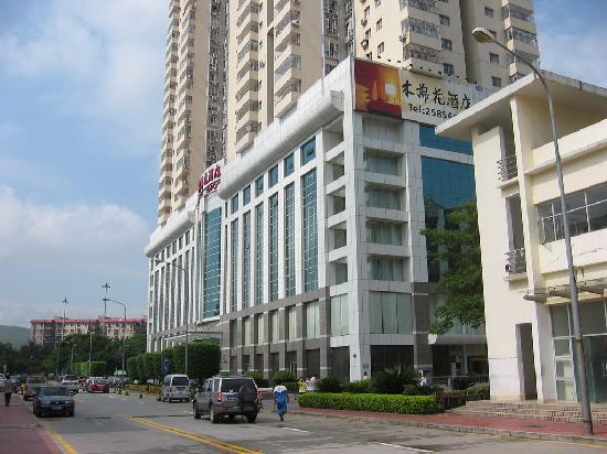 Hotel Kapok Shenzhen: 外立面一景