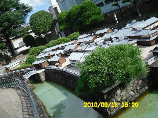 Nagasaki, Japon : 初岛1