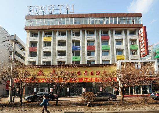 Longtai Business Hotel