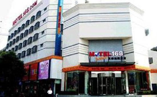 Motel 168 (Nanjing Heyan Road) : 20091215131215449781M
