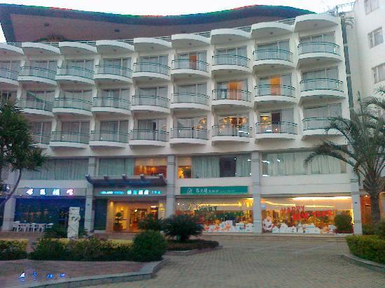 Photo of Dameisha Yalansili Bidi Hotel Shenzhen