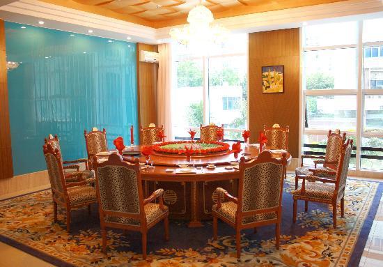 Huiyin Hotel: 汇银大酒店餐厅包厢