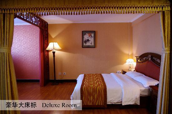 King's Joy Hotel: 房间