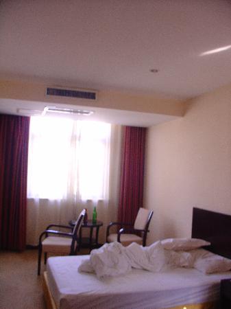 Starway Qianshengyuan Hotel: DSC00443