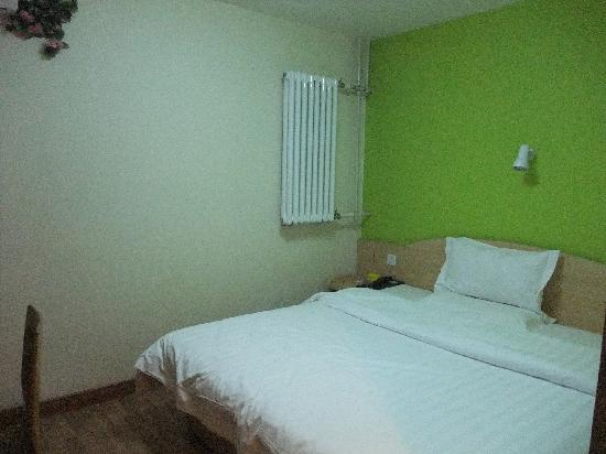 7 Days Inn (Qingdao Xianggang Middle Road) : 大床房
