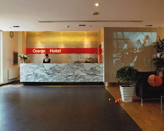 Photo of Orange Hotel (Beijing Zhongguancun)