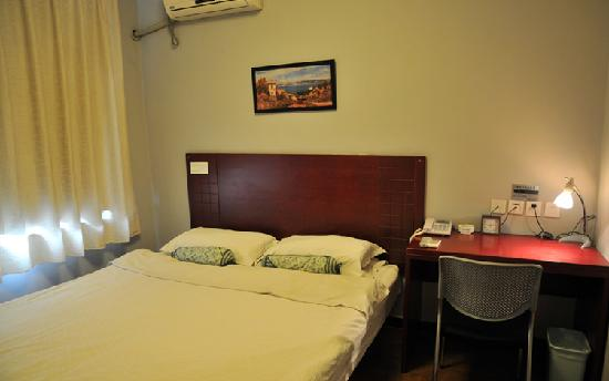 Inn-joy Commercial Hotel Handan Fuxing: 3