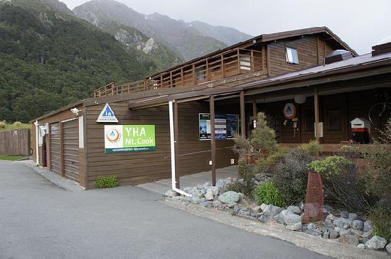 庫克山國際青年旅館照片