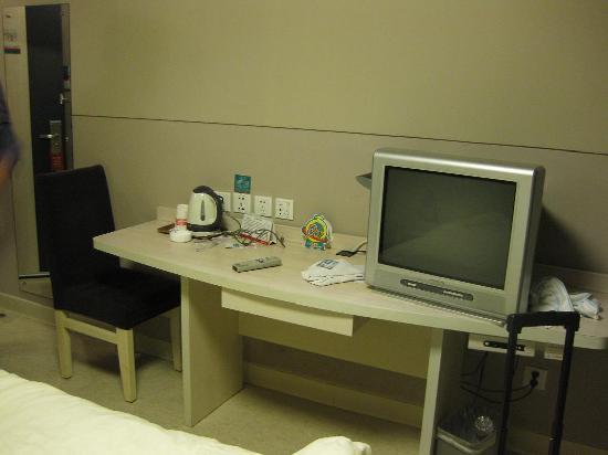 Jinjiang Inn (Shenzhen Bao'an Airport): IMG_2839
