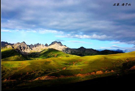 Zhaxika Grassland