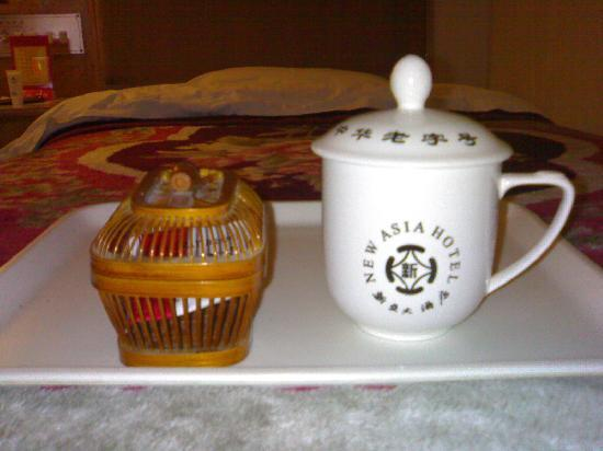 New Asia Hotel: 特制茶具