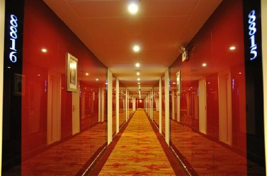Bihai Yuntian Hotel : 酒店过道