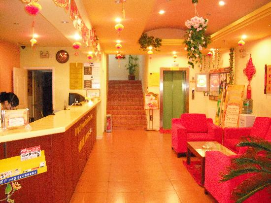 Home Inn (Rizhao Huanghai Second Road)