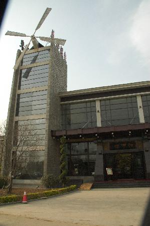 Bloom Hotspring Hotel : 酒店大堂门前