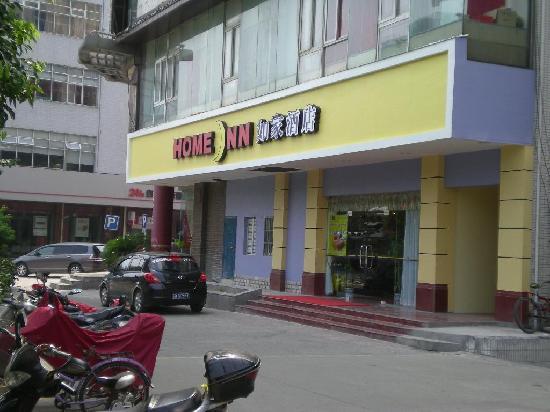 Home Inn Changzhou Railway Station Heping North Road