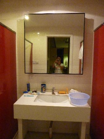 Hanting Hi Inn Shanghai Zhongshan Park: 厕所