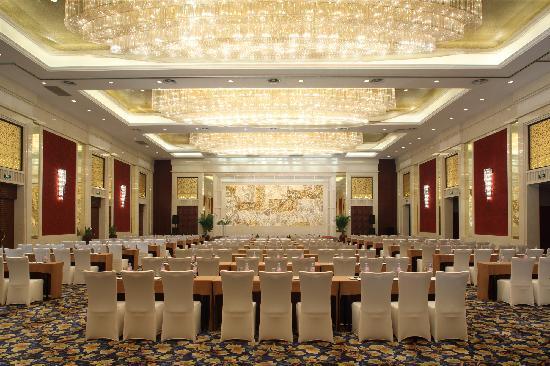 New City Garden Hotel: 国宴厅(Grand Ballroom)1188平米
