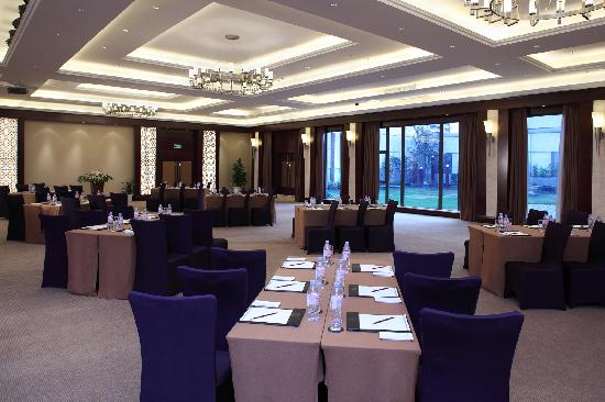 New City Garden Hotel: 江南秀会议厅(Elegance Meeting Room).