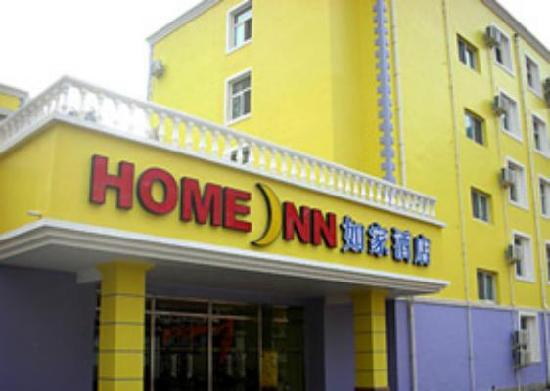 Home Inn (Linyi Binhe Avenue): 222