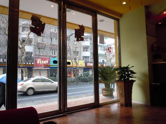JI Hotel Hangzhou Xihu Kaiyuan Road: 大堂