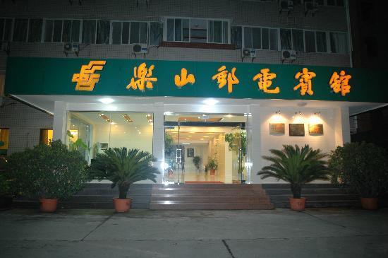 Youdian Hotel : 邮电宾馆大厅实景图片