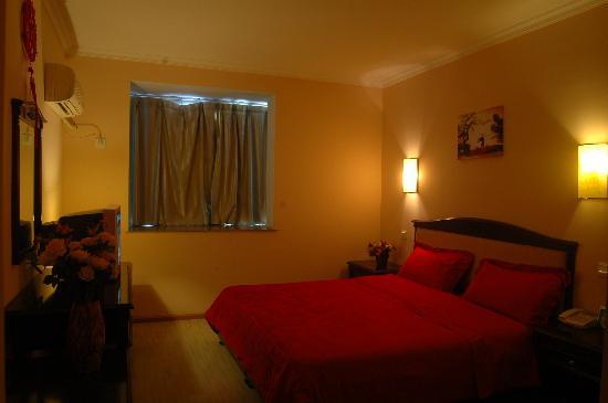 Youdian Hotel : dsc_4684