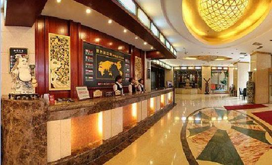 Chengde Hotel: 承德宾馆前台