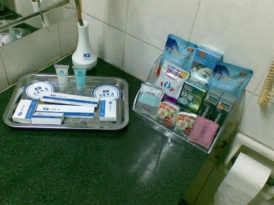 Baiyun Hotel: 洗漱用品