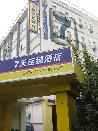 7days Inn Suzhou Guanqian Street: 酒店外观