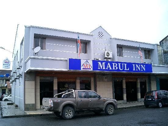 Mabul Inn : 外观