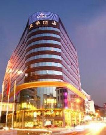 Emperor Hotel: 顺德皇帝酒店大楼
