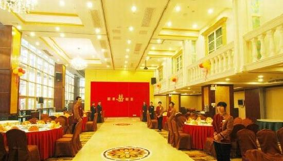 Photo of Emperor Hotel Foshan