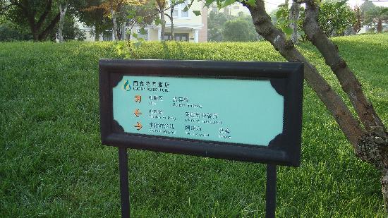 Guo Bin Garden Hotel: DSC01652