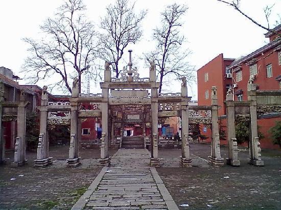 Xiangyin County, China: 文庙大门