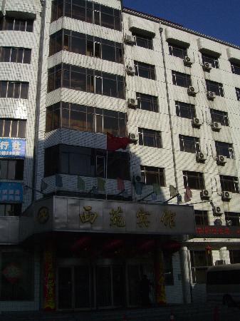 Xi Yuan Hotel: 外观