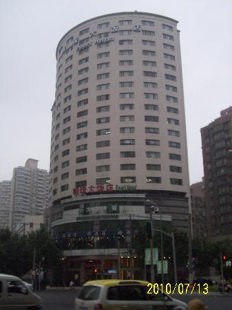 Pearl Hotel: 酒店外景