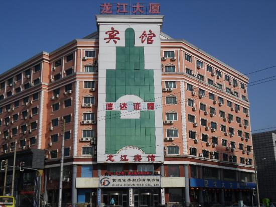 Longjiang Hotel