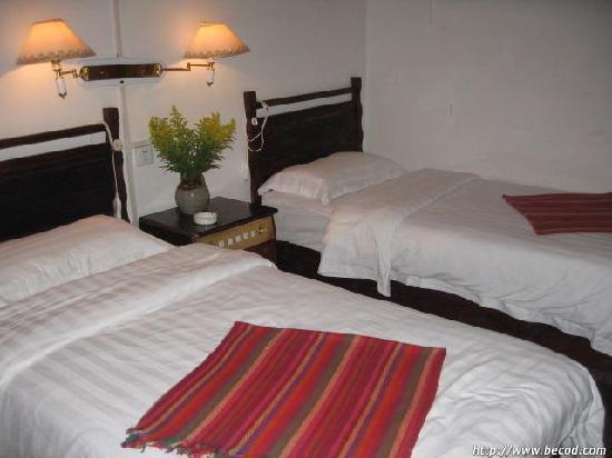 Shuicheng Inn