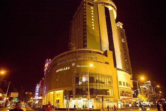Jinjiang Grand Hotel: 1111