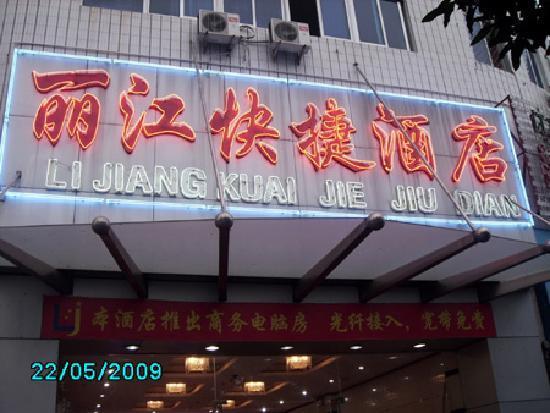 Lijiang Express Hotel