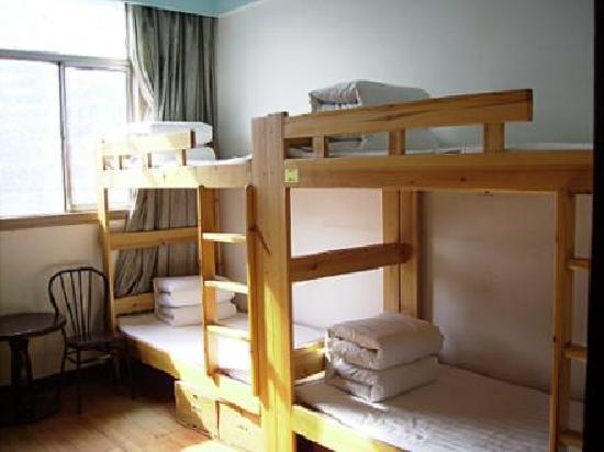 Zhida Youth Hostel (Shanghai Fudan University): 6人间2张床