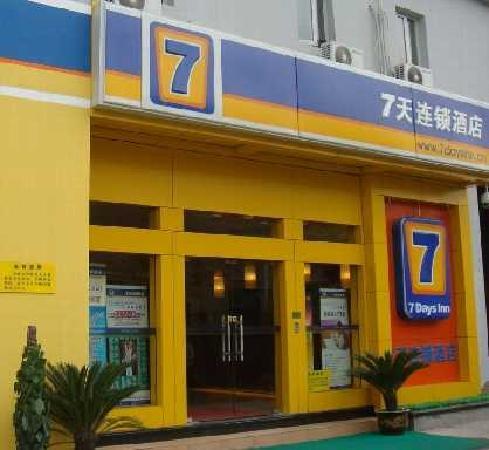 Xiangting Qitian Express Hotel Tangshan