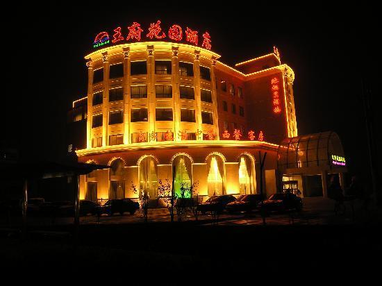 Royal Garden Hotel: 20101