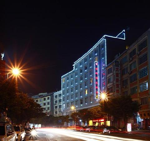 Jili Business Hotel: 外景
